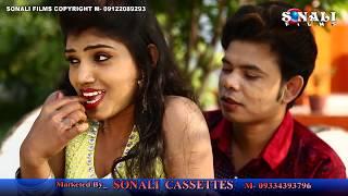 mobile dhukalo Virus#badal Paul#New Purulia Bangla Video 2017