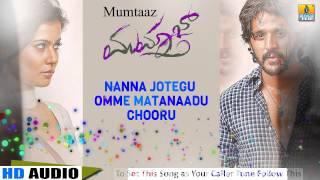 Mumtaz Kannada Movie I Lyrical Juke Box I Dharma Keertiraj,Sharmila,Darshan