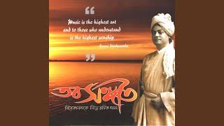 Hey Mor Swamiji