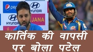 Champions Trophy 2017: Parthiv Patel reacts on Dinesh Kartik's selection in team | वनइंडिया हिन्दी