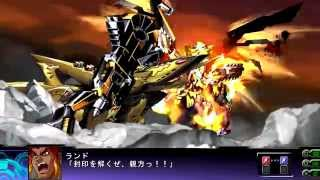 Super Robot Taisen Z3 Tengoku-hen: Gunleon Magna All Attacks