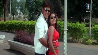 Upar Se Niche Tak Current | Bhojpuri Hot Song