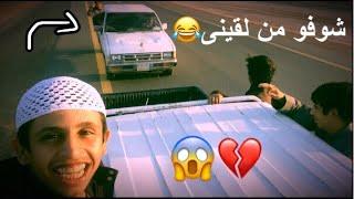 #فلوق التاسع رحنا نحطب مع المهابيل شوفو وشي لقينى 😂!!!