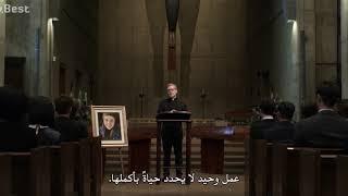 مشهد الكنيسه:توديع هانا.....💔😥 (المقطع الاول.)