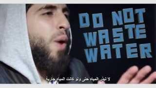 #MUHAMMAD - INNOCENCE OF MUSLIMS - RESPONSE - talk islam - مترجم للعربية