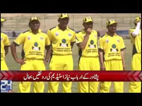 #Peshawar Cricket League started at arbab niaz cricket stadium
