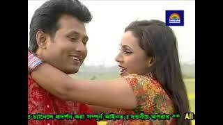 tomay pailam na re bondhu song of Nina Hanid