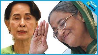 সাব্বাস হাসিনা !! এবার অং সান সুচি'কে ধুয়ে দিলেন হাসিনা !! Bangladesh Myanmar Rohingya Dispute |