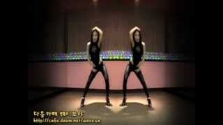 Waveya Ari (solo) - Beyonce - Video Phone, Diva - (rare)