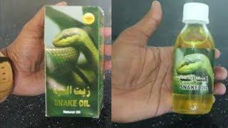 ഒരാഴ്ചകൊണ്ട് മുടിതഴച്ചു വളരാന്  !! SNAKE OIL !! || FOR LONG HAIR WITHIN ONE