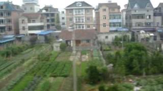 20090520 Hongzhou - West Lake; Bullet Train; Shanghai Video 2
