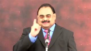 Father of the Mohajir Nation QeT Altaf Hussain address to Millennials (Youth) - 22 November 2017
