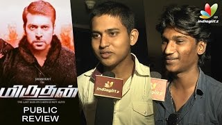 Miruthan Public Review   Jayam Ravi, Lakshmi Menon, D.Imman   Tamil Movie