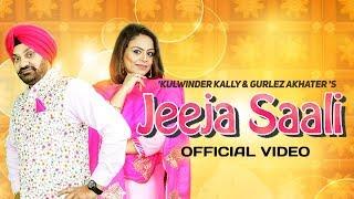 Jeeja Saali   Kulwinder Kally   Gurlez Akhtar   New Punjabi Song 2017