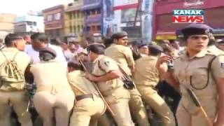 Mayor Sex Tape: BJP Calls For 12-Hrs Bhubaneswar Bandh