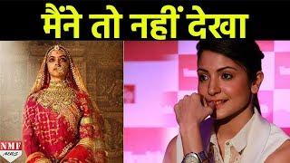 Deepika के बारे में जो Anushka ने कहा उसे सुनकर आपको भी झटका लगेगा