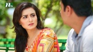 Ekdin Chuti Hobe l Tania Ahmed, Shahiduzzaman Selim, Misu l Episode 50 l Drama & Telefilm