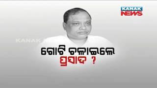PCC President To Monitor Central Team's Odisha Visit