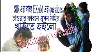 Expectation vs Reality || new bangla funny video || poltibuzz squad ||