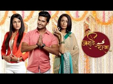 Xxx Mp4 JAMAI RAJA REAL NAMES OF CHARACTERS IN THE SERIAL 3gp Sex