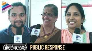 Rachayitha Movie Public Response | Vidyasagar | Sanchita | #Rachayitha 2018 Movie | Telugu Filmnagar