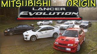 ★ Mitsubishi Lancer Evolution History : Everything YOU need to know! ★