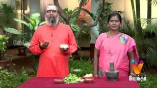 Mooligai Maruthuvam [Promo]