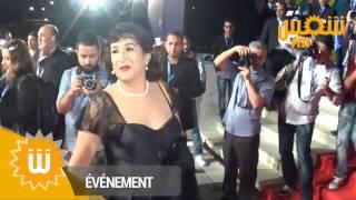 أجواء إفتتاح أيام قرطاج السينمائية في دورتها ال27