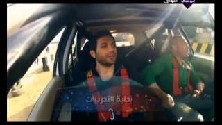 أدرينالين: حلقة حسن الرداد