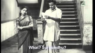 Sadanander Mela | Bengali Movie Part – 6 | Uttam, Suchitra