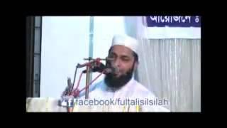 নামাজে হাত বাধা প্রসঙ্গে মাও. নাজমুল হুদা খান