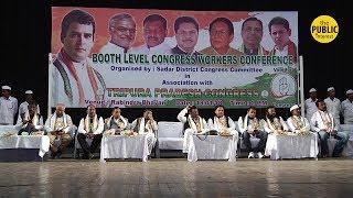BJPএকটি আসনও পাবেনা, ত্রিপুরায় লড়াই হবে Cong-CPIM-র : প্রাপ্তম কেন্দ্রীয় মন্ত্রী