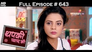 Thapki Pyar Ki - 28th April 2017 - थपकी प्यार की - Full Episode HD