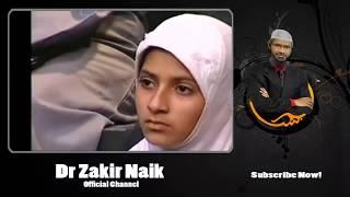 প্রেম করা কি ইসলামে জায়েজ জাকির নায়েকের উত্তর Dr Zakir Naik Bangla | DailyTipsBD