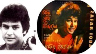 Je vabai Bachi Becheto Asi -- Zafar Iqbal - Original Song