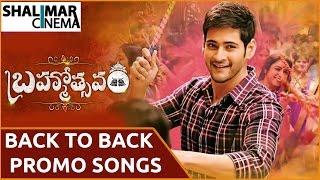 Brahmotsavam Songs ||  Back To Back Promo Songs || Mahesh Babu || Samantha || Kajal Aggarwal
