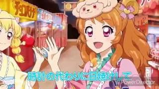 [Aikatsu! Photo on Stage!] GLAMOUROUS BLUE Vietsub