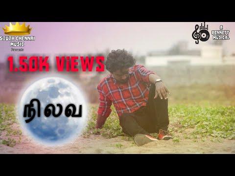 Xxx Mp4 Nilava Song 2019 Gana Sudhakar 3gp Sex