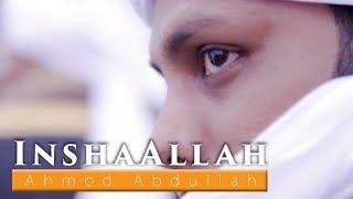 Insha Allah l Ahmod Abdullah l Kalarab Shilpigosthi 2017