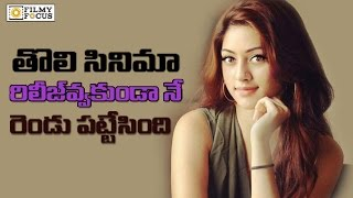 Anu Emmanuel Movie Offers in Tollywood - Filmyfocus.com