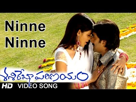 Xxx Mp4 Sasirekha Parinayam Movie Ninne Ninne Video Song Tarun Genelia 3gp Sex