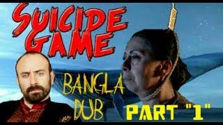 Blue whale bangla funny dub | Sultan suleman bangla funny dubbing | Blue whale the moronfad part1