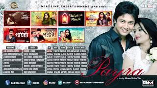 Payra | Movie | Full Album Jukebox |  Bangla Song 2018