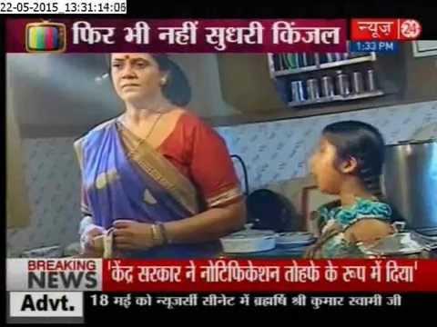 Xxx Mp4 Gopi Bahu Major Accident In 39 Saath Nibhana Saathiya 39 3gp Sex