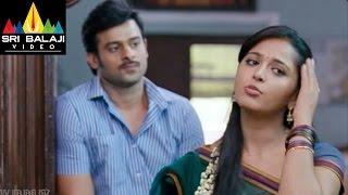 Mirchi Movie Prabhas and Anushka Funny Scene | Prabhas, Anushka, Richa | Sri Balaji Video