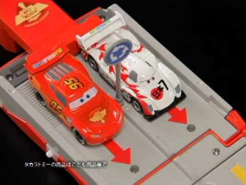 カーズ2 Cars 2 Takaratomy 2011 Short CM commercial henshin Transformation