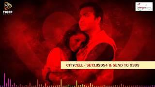 Amar Moton Ke Ache Bolo  Akassh Full Audio Song MENTAL 2015   Shakib Khan   Tisha