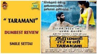 Taramani Movie Review   Dumbest Review   Andrea Jeremiah, Vasanth Ravi   Smile Settai