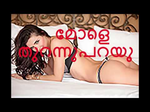 Xxx Mp4 MALAYALAM KAMBI TALK SCHOOL GIRL IN PHONE 3gp Sex