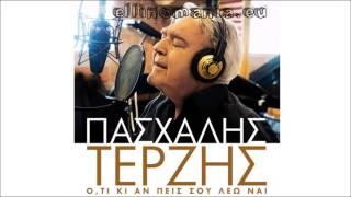 Pasxalis Terzis - Oti ki an peis sou lew nai (New Song 2016)